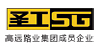 Henan Gaoyuan Road Maintenance Equipment Co., Ltd.