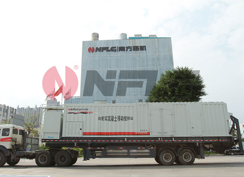 NANFANGLUJI Self-Compacting Concrete Mobile Mixing Station