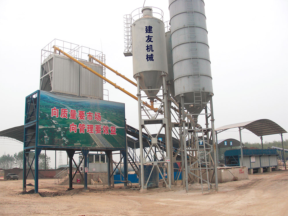 SHANTUI-JAANEOO Asphalt plant mix cold regeneration equipment