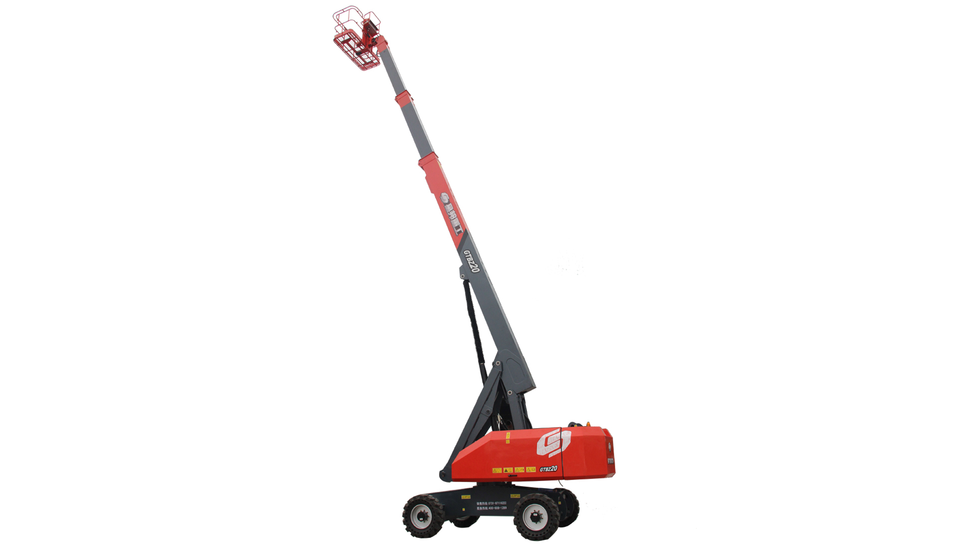 SINOBOOM GTBZ20 Telescopic Boom Lift