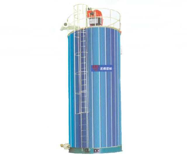 WUXI XUETAO GROUP YYL vertical and oil(gas) boiler series