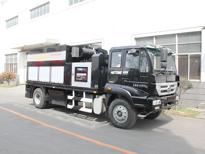 METONG LMT5250TYHB Heat Preservation Road Maintenance Truck