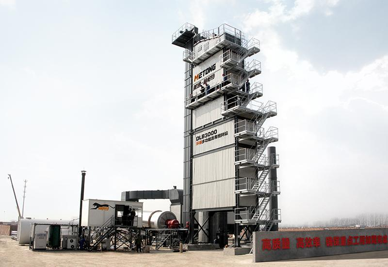 METONG Environmental Multi-function Asphalt Mixing Plant