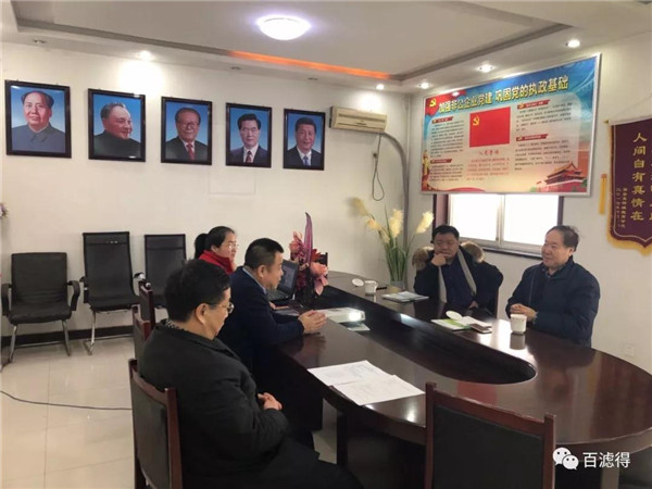 Baililedeying shandong boshuo electronics co., LTD. Leaders visit and negotiate